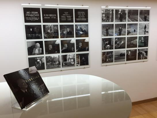 SIBELIUS & IMAGES OF FINLAND, ACADEMIC BOOKSTORE, HELSINKI, FINLAND 2015